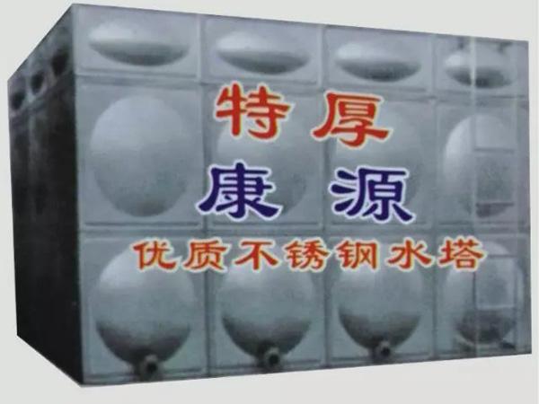 方形组合水塔5-100吨